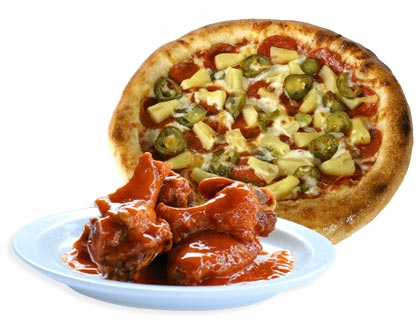 Special - Pizza & Wing Deal $14.99